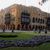El Centro de Lima es la nueva atracción para los inversionistas